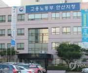 안산·시흥지역 고용유지지원금 신청 기업 급증