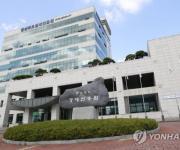 경북도경제진흥원, 코로나19로 힘든 기업에 컨설팅 지원