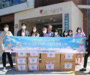 리틀스마트, 2차 '사랑의 원복 나눔' 행사…미아방지 원복 기부