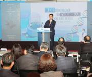 벤처기업 투자플랫폼 'KDB 넥스트라운드' 경남 5개 기업 참여