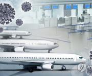 '코로나 때문에'…2분기 국제선 승객 작년의 2%에 그쳤다