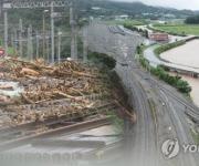 중기부, 철원·천안 등 특별재난지역 中企·소상공인 지원