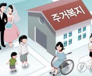 LH, 고양삼송·파주운정 등 행복주택 3천15가구 입주자 모집
