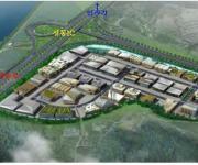 파주 개성공단 복합물류단지 착공 내년으로 연기