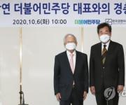 간담회에 참석한 경총 손경식 회장과 민주당 이낙연 대표