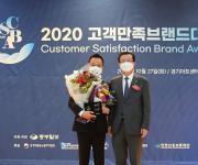문화다움, 고객만족브랜드대상서 '광고마케팅 부문' 대상 수상