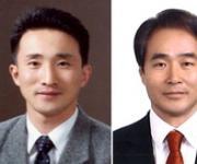 현대백화점그룹 정기 임원인사