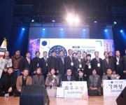 한국예총, '2020 대한민국예술대전' 시상식 개최
