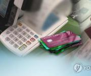 코로나19에 대구·경북 신용카드 가맹점 매출액 크게 줄어