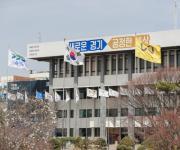 경기도 23개 공공기관 250명 통합채용…19~23일 원서접수