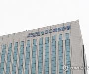 SC제일은행 1분기 순익 1천29억원…작년 동기보다 9.7%↑