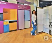 삼성 비스포크 색상 최대 382종…컬러마케팅으로 인기몰이