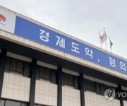 김제시, 코로나19 피해 중소기업에 육성기금 130억원 지원