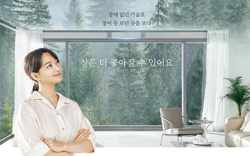 금호석유화학 건축자재 브랜드 '휴그린' TV 광고