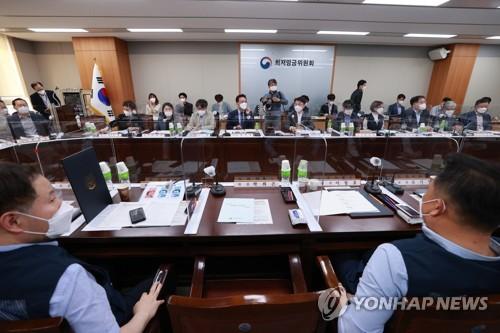 지난 18일 정부세종청사에서 열린 최저임금위원회 2차 전원회의