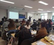 경동대학교 취업창업교육센터, 문답형 취업 특강
