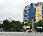 대구도시공사 신입사원 14명 공개 채용…6월 합격자 발표