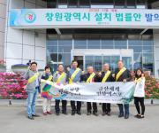 금산인삼창원특별전, 20일 창원컨벤션센터서 개최