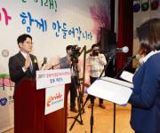 취·창업 디딤돌 경북여성일자리사관학교 10개 과정 교육