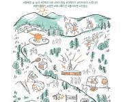 청강문화산업대학교, 지역 주민과 함께하는 축제 열어
