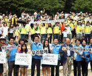 지구시민자원봉사축제 '오늘은 자원봉사하기 좋은날' 성료