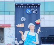 재래시장에 활력을…수원 영동시장 '28청춘 청년몰' 개장