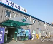 '청년이 미래다'…춘천시 지원 조례 제정 추진