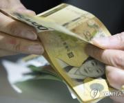 은행지점 '강남 3구' 30% 밀집…강남구 점포 수 강북구 10배